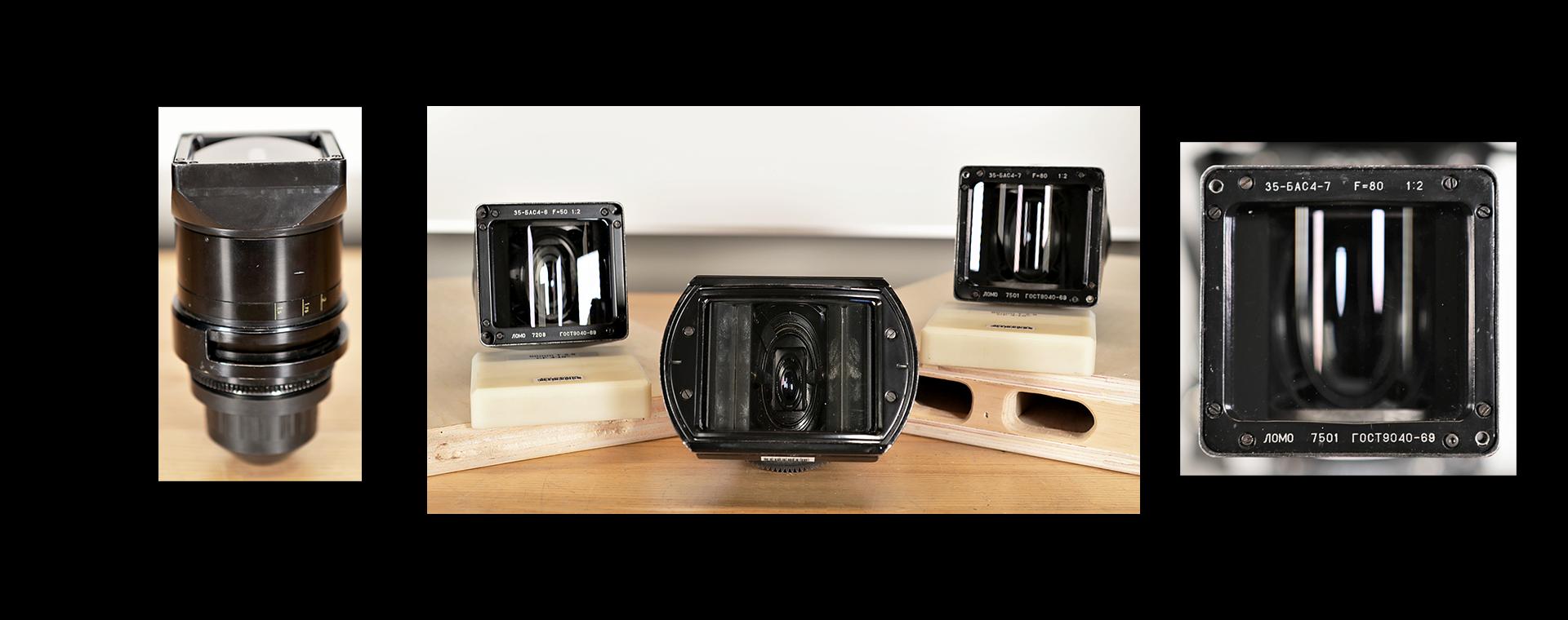 Lomo Anamorphic Lens Kit