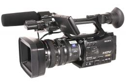 Sony HVR Z7U 1080i HDV Camcorder
