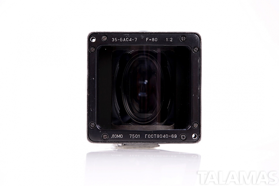 Lomo Square Front Anamorphic Lens
